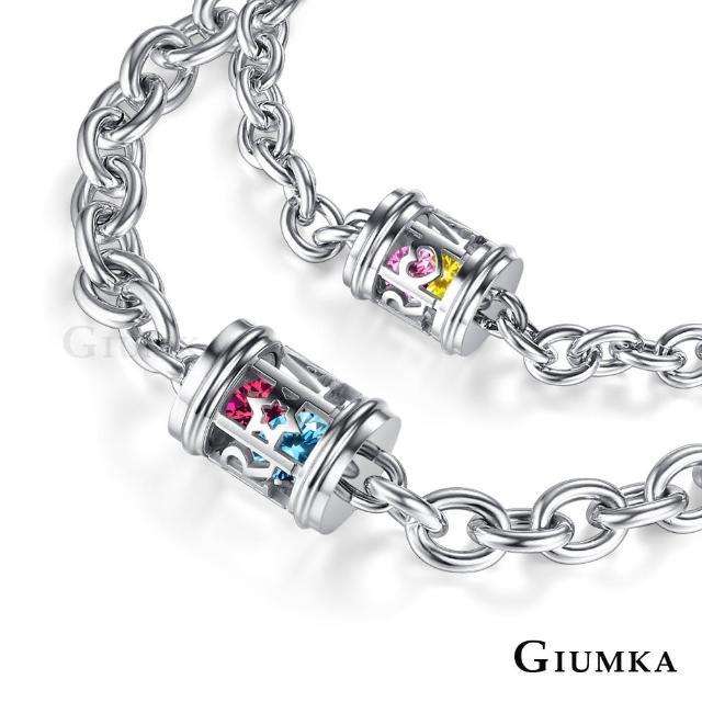 【GIUMKA】情侶手鍊 心戀寶盒系列 AMOUR 七顆彩鋯 白鋼情人手鍊 單個價格 MH07029