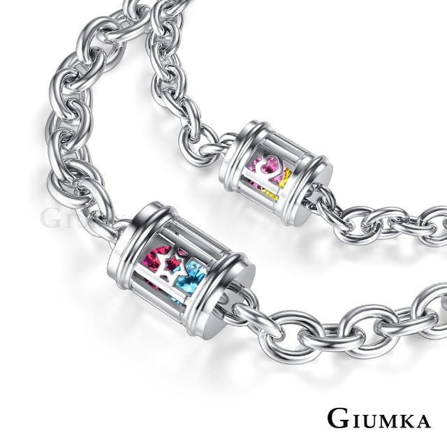 【GIUMKA】情侶手鍊 心戀寶盒系列 心星相印 七顆彩鋯 白鋼情人手鍊 單個價格 MH07030