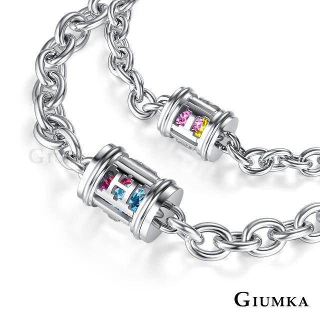【GIUMKA】情侶手鍊 心戀寶盒系列 WISH 七顆彩鋯 白鋼情人手鍊 單個價格 MH07031