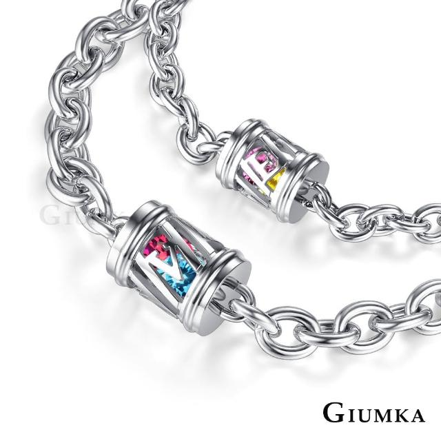【GIUMKA】情侶手鍊 心戀寶盒系列 LOVE 七顆彩鋯 白鋼情人手鍊 單個價格 MH07032