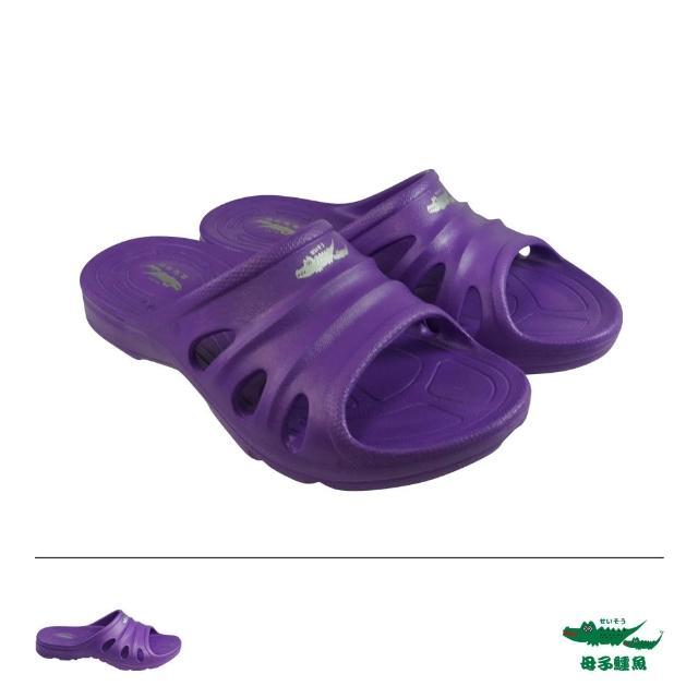 【母子鱷魚】羽感軟Q拖鞋-紫(MIT)