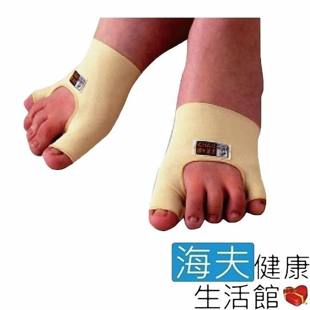 【感恩使者x海夫】腳護套 拇指外翻 小指內彎適用 左右腳分開販售 ALPHAX日本製造