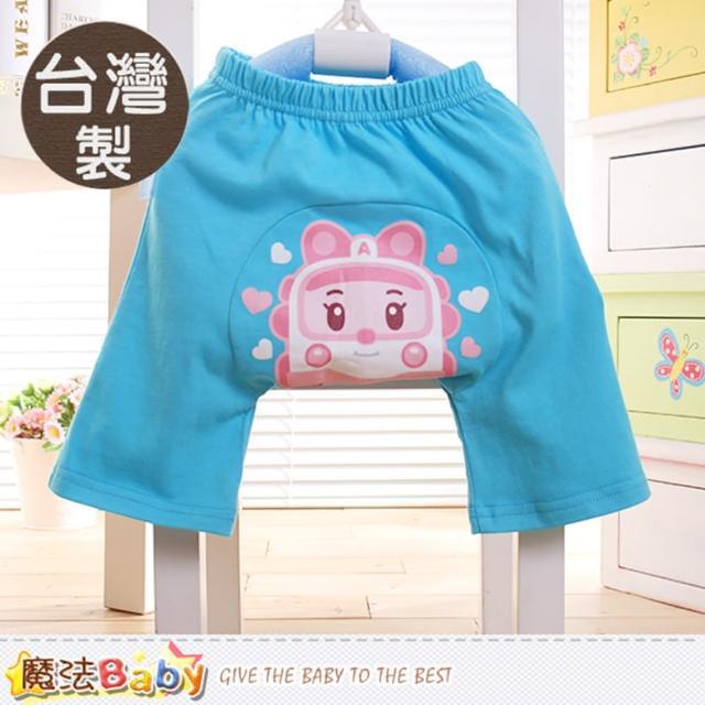 【魔法Baby】嬰幼兒純棉屁屁褲 台灣製POLI安寶正版(k50555)