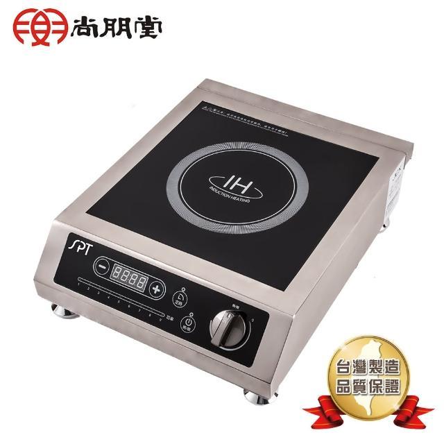【SPT】商業用變頻電磁爐SR-3500F