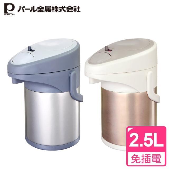 【日本PEARL】免插電魔法氣壓保溫瓶2.5L
