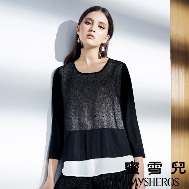 【蜜雪兒mysheros】假兩件金蔥網布拼接造型上衣(黑)