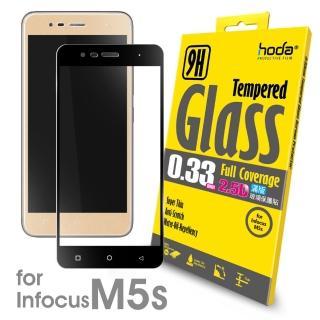【hoda好貼】Infocus M5s 5.2吋 2.5D高透光滿版鋼化玻璃保護貼