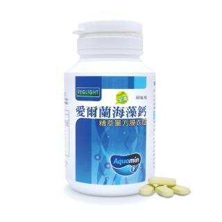 【素天堂】愛爾蘭海藻鈣-精萃單方膜衣錠(60錠/瓶)