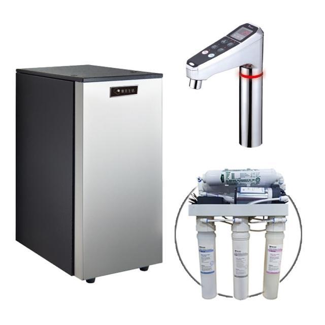 【德克生活】HS-58 櫥下冷熱雙溫飲水機(贈5道式RO逆滲透)