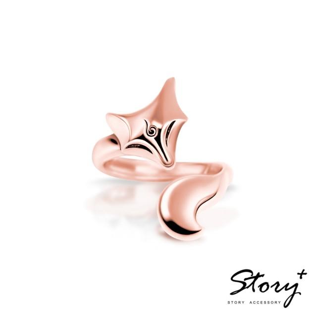 【STORY ACCESSORY】靈狐系列-赤狐純銀戒指