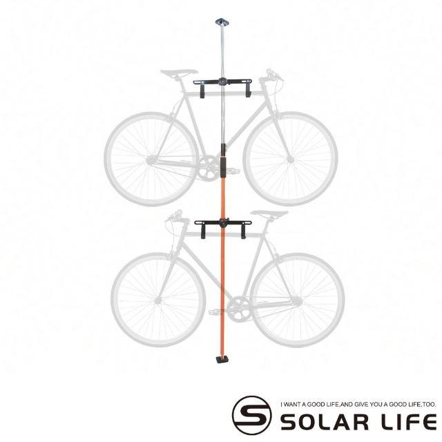 【索樂生活】SOLAR頂天立地自行單車收納架(單車展示架停車立車架腳踏車吊掛架3米可調式台灣製造)/