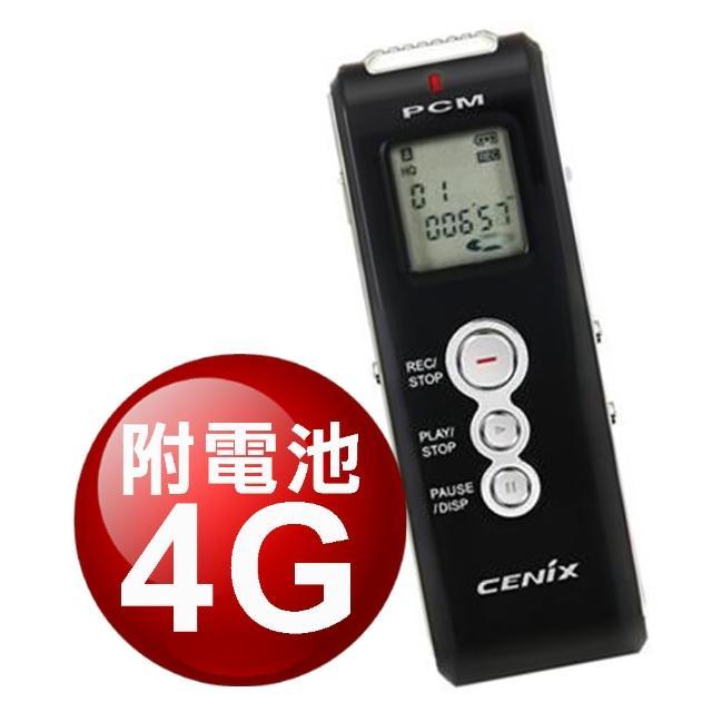 【CENIX】MR-1000(4G高規格專業錄音筆  含電池)