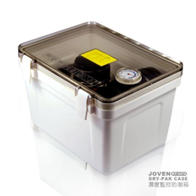 【JOVEN】MT-027A溼度監控防潮箱(加送120克乾燥劑)