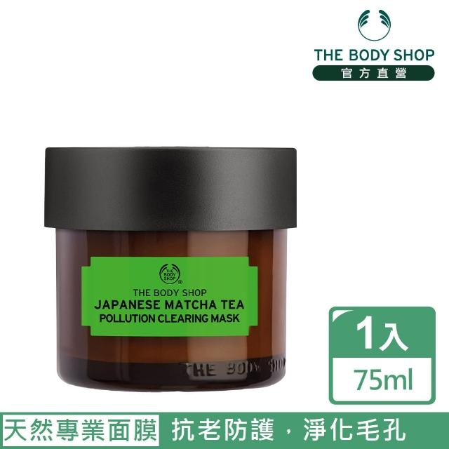 【The Body Shop】日本抹茶防護抗老面膜(75ML)