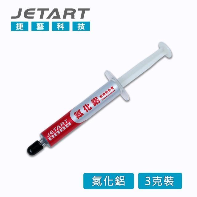 【JETART 捷藝科技】氮化鋁超導散熱膏 CK4600