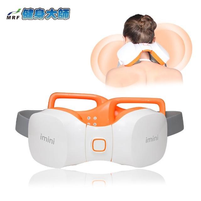 【健身大師】科技超循環肩頸按摩帶- 溫熱橘