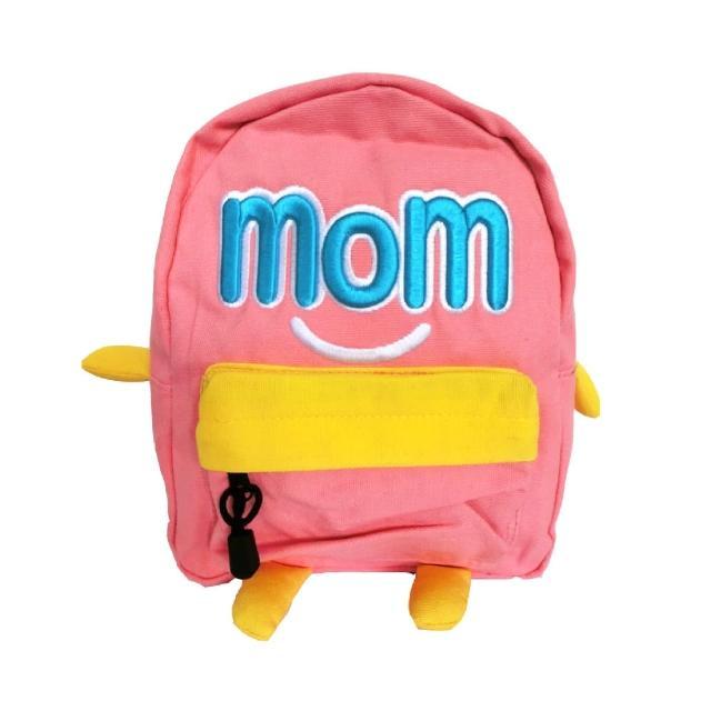 【mis zapatos台灣總代理】MOM可愛兒童包(姊妹牌MOMENTUM KIDS 粉紅色)