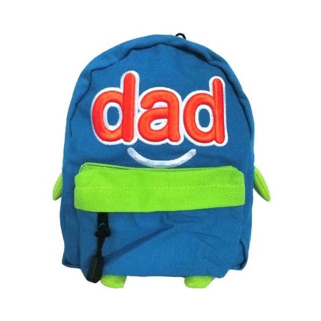 【mis zapatos台灣總代理】DAD可愛兒童包(姊妹牌MOMENTUM KIDS 藍色)