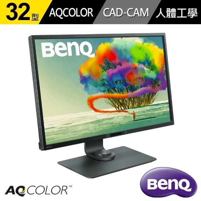 【BenQ 明基】PD3200Q 2K 廣色域專業設計螢幕