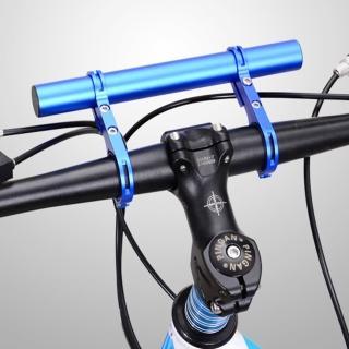 【May Shop】升級款 自行車鋁合金車把延伸架 黑色