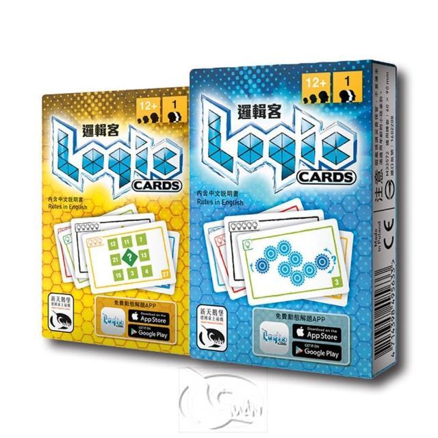 【新天鵝堡桌遊】邏輯客黃藍組合包 Logic Cards Set(玩家跑團讚)