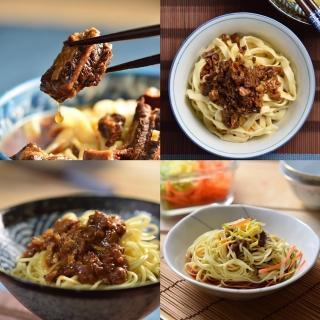 【蔣老爹_麵點綜合賞】牛肉麵2+牛渣渣乾拌麵2+炸醬麵2+手打冷麵1(牛肉麵/牛渣渣/炸醬/冷麵)