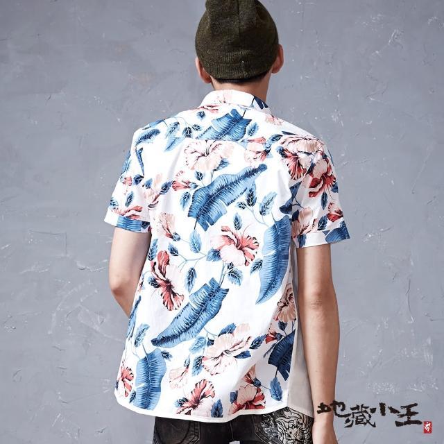 【BLUEWAY-地藏小王】地藏配布剪接短袖襯衫