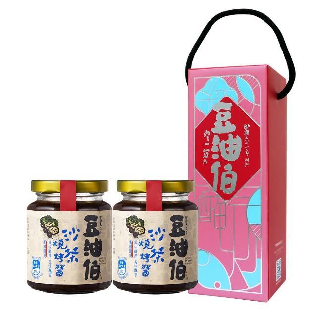 【豆油伯】季節限定 沙茶燒烤醬270ml-2入組(醬料 醃肉 調味 佐醬 無防腐劑 無色素 無香料)