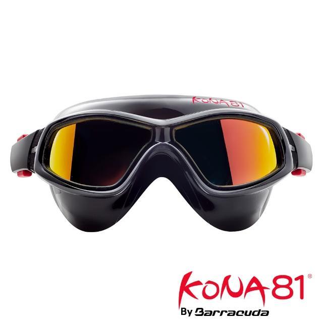 【美國巴洛酷達Barracuda】KONA81三鐵面罩泳鏡K934(鐵人三項專用三鐵面罩泳鏡)/