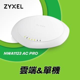 【ZyXEL 合勤】802.11ac 無線基地台(NWA1123-AC PRO)