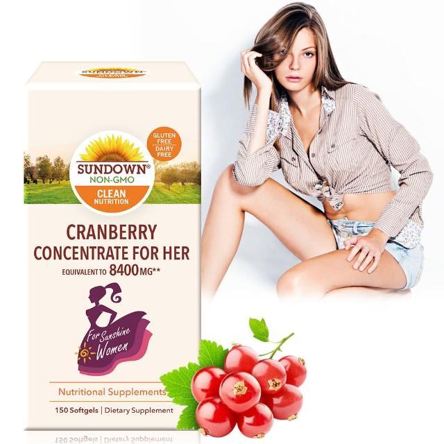 【美國Sundown日落恩賜】超級蔓越莓plus維生素D3軟膠囊(150粒/瓶)