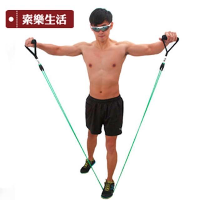【索樂生活】兩條拉力繩.彈性超好 可拆卸式彈力繩 可配合拉筋板(顏色隨機出貨)