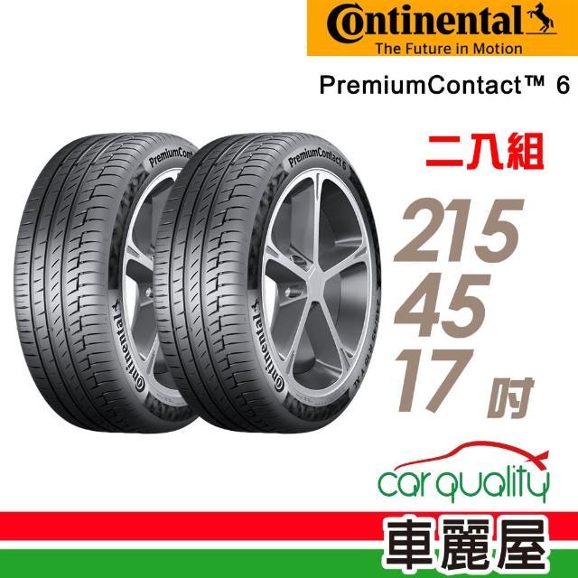 【Continental 馬牌】PremiumContact 6 PC6舒適操控輪胎 兩入組 215/45/17(適用Civic.Mazda6等車型)