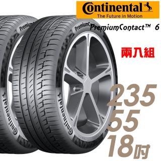 【Continental 馬牌】PremiumContact 6 舒適操控輪胎_兩入組_235/55/18(PC6)