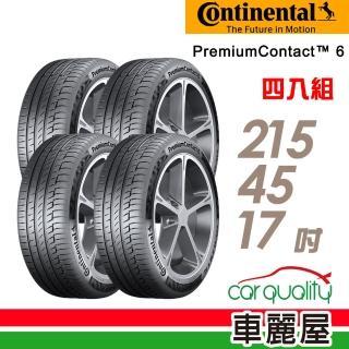 【Continental 馬牌】PremiumContact 6 舒適操控輪胎_四入組_215/45/17(PC6)