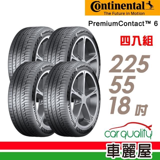 【Continental 馬牌】PremiumContact 6 PC6舒適操控輪胎 四入組 225/55/18(適用Outlander等車型)