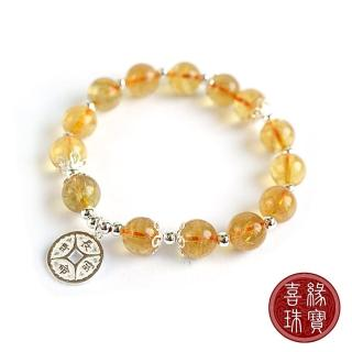 【喜緣玉品】天然黃水晶念珠純銀出入平安(S925純銀)