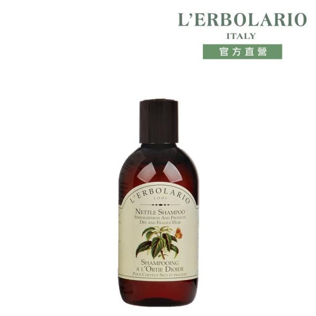 【蕾莉歐】蕁麻洗髮精200ml(頭髮護理系列)