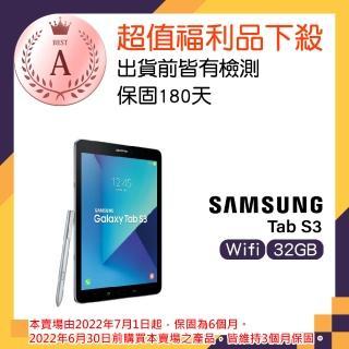 【Samsung 福利品】Galaxy Tab S3 9.7 LTE 平板(T825)
