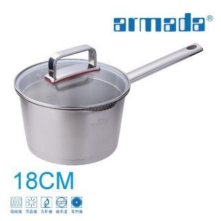 【armada 阿曼達】貝弗莉系列複合金 單柄湯鍋(18CM)