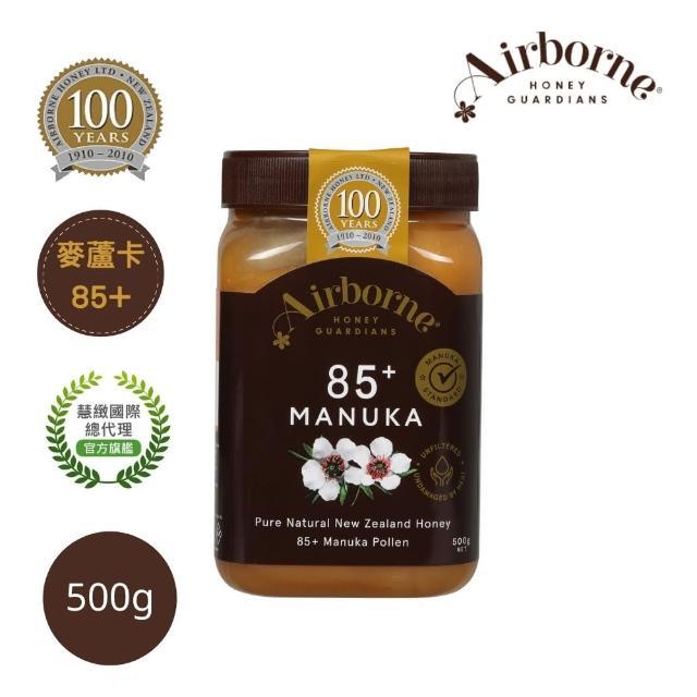 【紐西蘭Airborne艾爾邦】麥蘆卡複方蜂蜜 500克 花粉含量85+