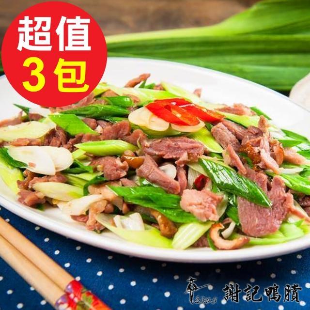 【謝記】櫻桃鴨鴨賞肉(3包組)