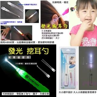 【Unicare 艾買氏】日本熱賣款帶燈照明LED挖耳器LED耳扒發光挖耳棒LED挖耳棒(附鑷子、夾子)