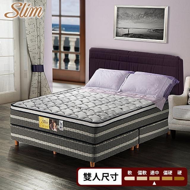 【SLIM 紓壓型】三線加高獨立筒床墊-雙人5尺(馬/乳膠/天絲棉/針織布)