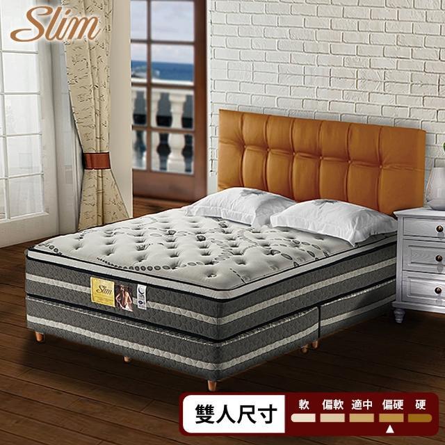 【SLIM 紓壓型】三線加高彈簧床墊-雙人5尺(記憶膠/天絲棉/銀離子/針織布)