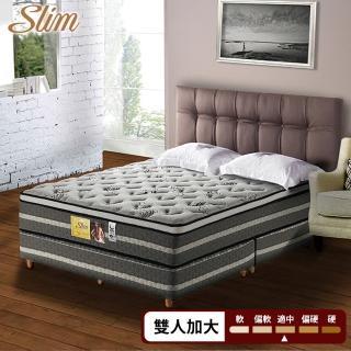 【SLIM 紓壓型】5cm乳膠天絲抗菌彈簧床墊(雙人加大6尺)