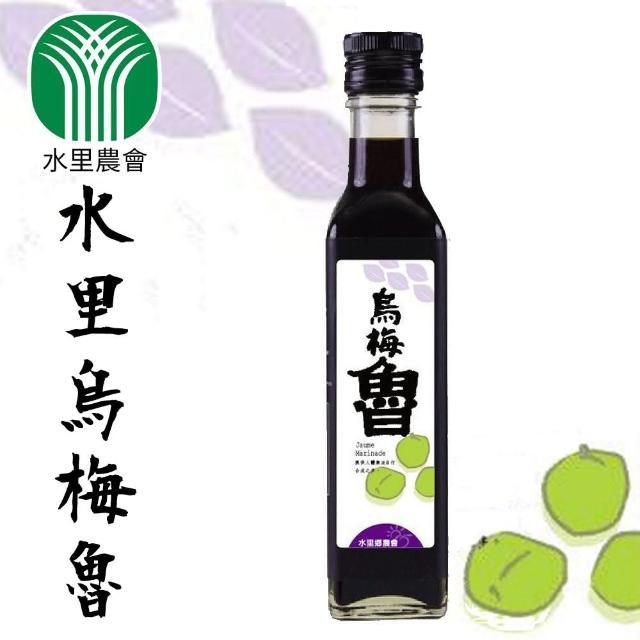 【水里農會】水里烏梅魯(250ml/罐 x2罐組)