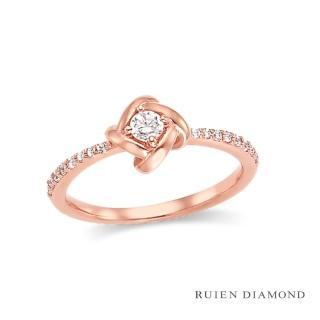【RUIEN DIAMOND】韓星 金智媛代言款(14K戒指 LR177)
