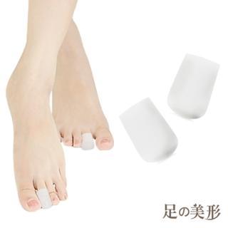 【足的美形】頂級矽膠閉口腳指保護套(2雙)