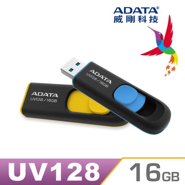 【威剛 A-DATA】UV128 USB3.0 隨身碟 16G